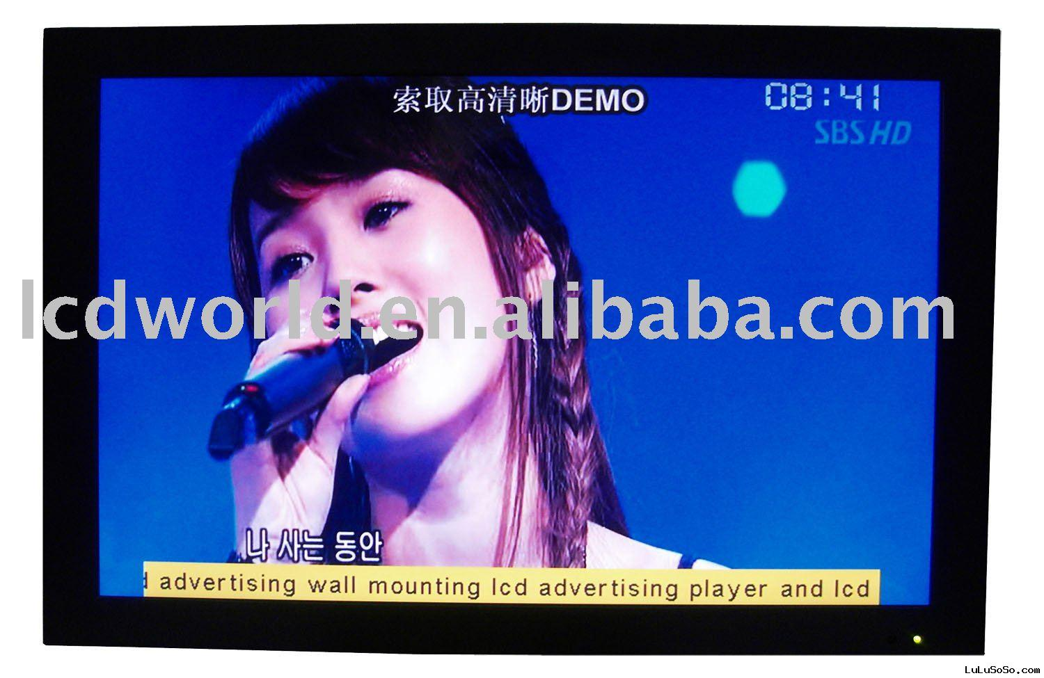 Video Advertising Screen
