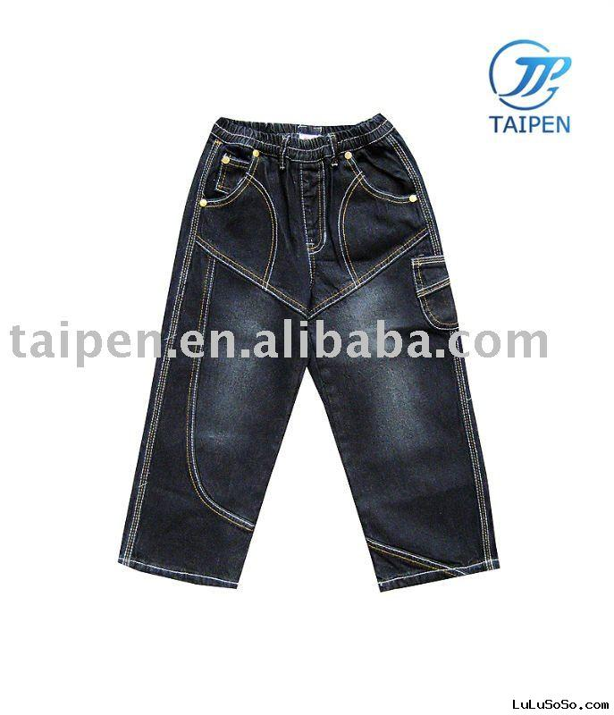 Boy's denim Jeans(Kid's Jeans,Denim Jeans, kids jeans, kids wear, children clothing)