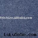 denim & jeans fabric