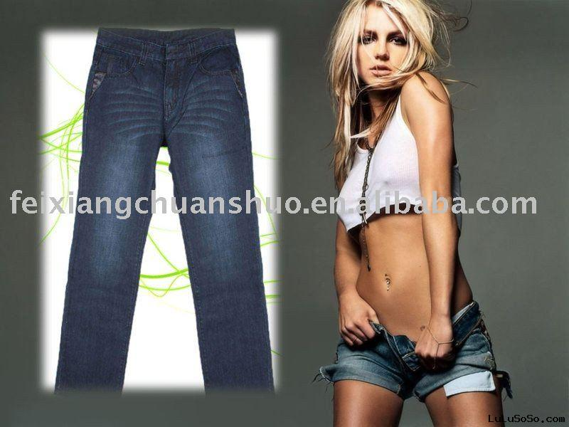 fashion private label jeans