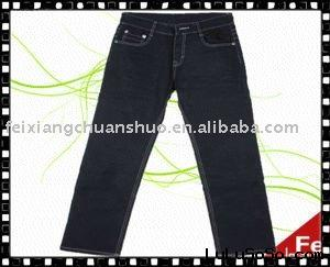 fashion wholesale brand jeans
