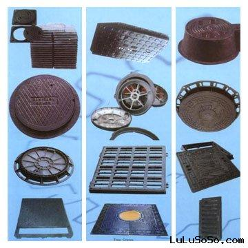 Manhole Covers & Frames, Gratings, Water Meter Boxes, Valve Boxes