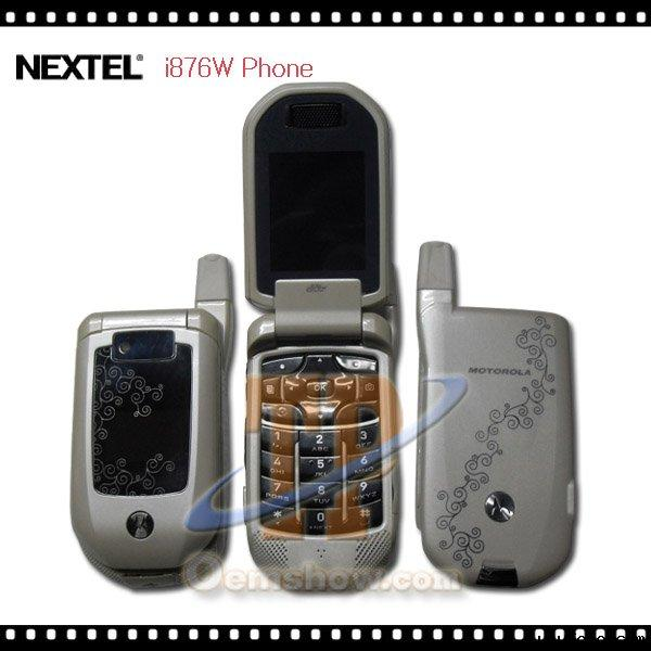 cellular nextel phone plan:
