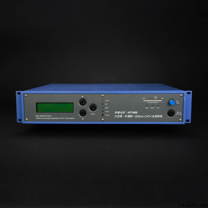 Direct Modulated CATV 1550nm Optical Transmitter HT1500 series