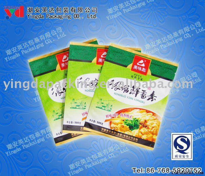 Flexible Packaging for Seasoning Powder