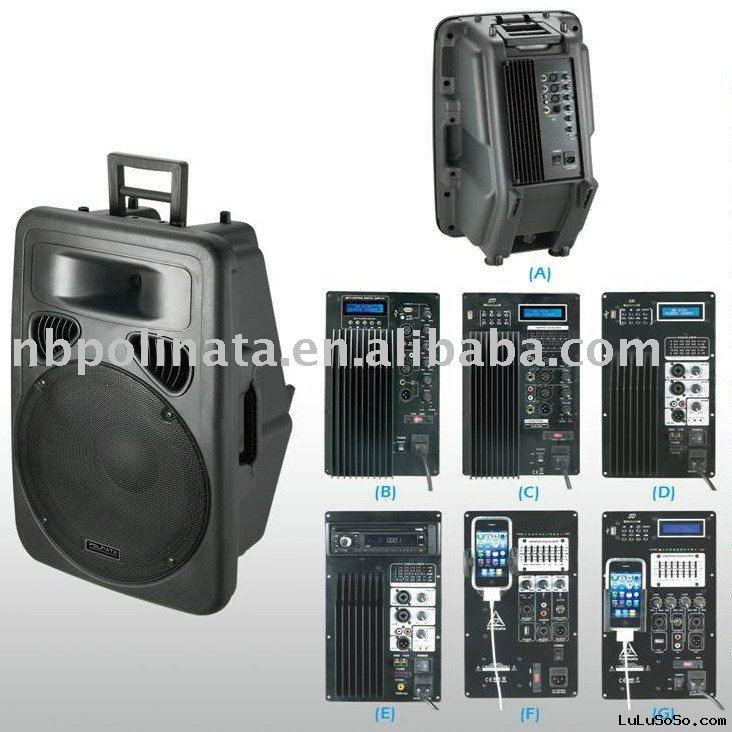15 inch JBL speaker with USB/SD/LCD SCREEN AND EQ