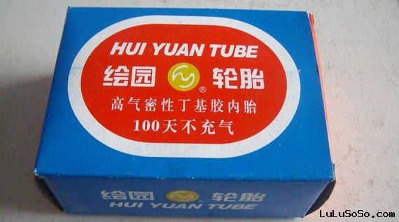 electrical  Tube