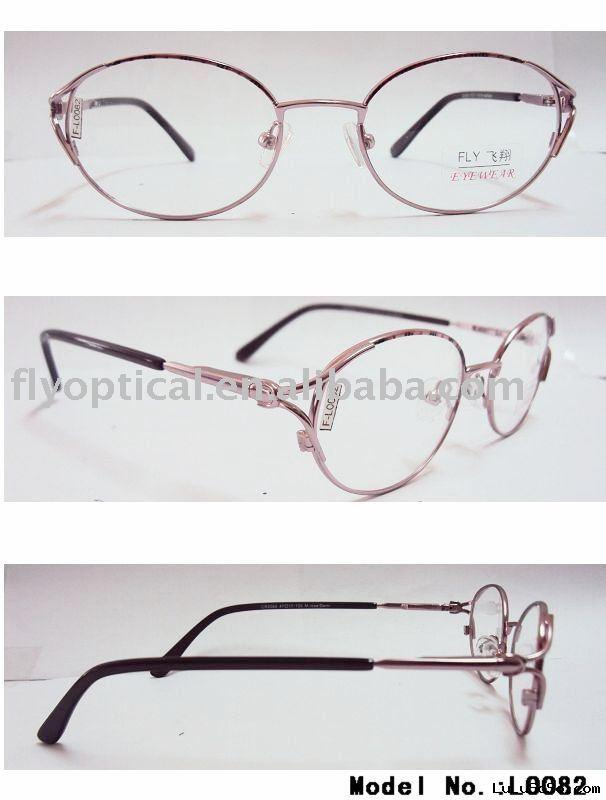 SILHOUETTE EYEGLASSES REPAIR - EYEGLASSES