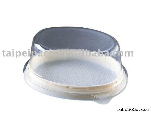 Bakery Cake Containers Plastic Pictures To Pin On