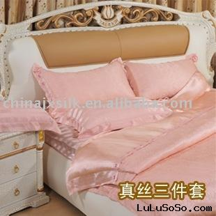 JANSANTA CSB007-1200 100% jacquard pink king size Silk three-piece bedding Set