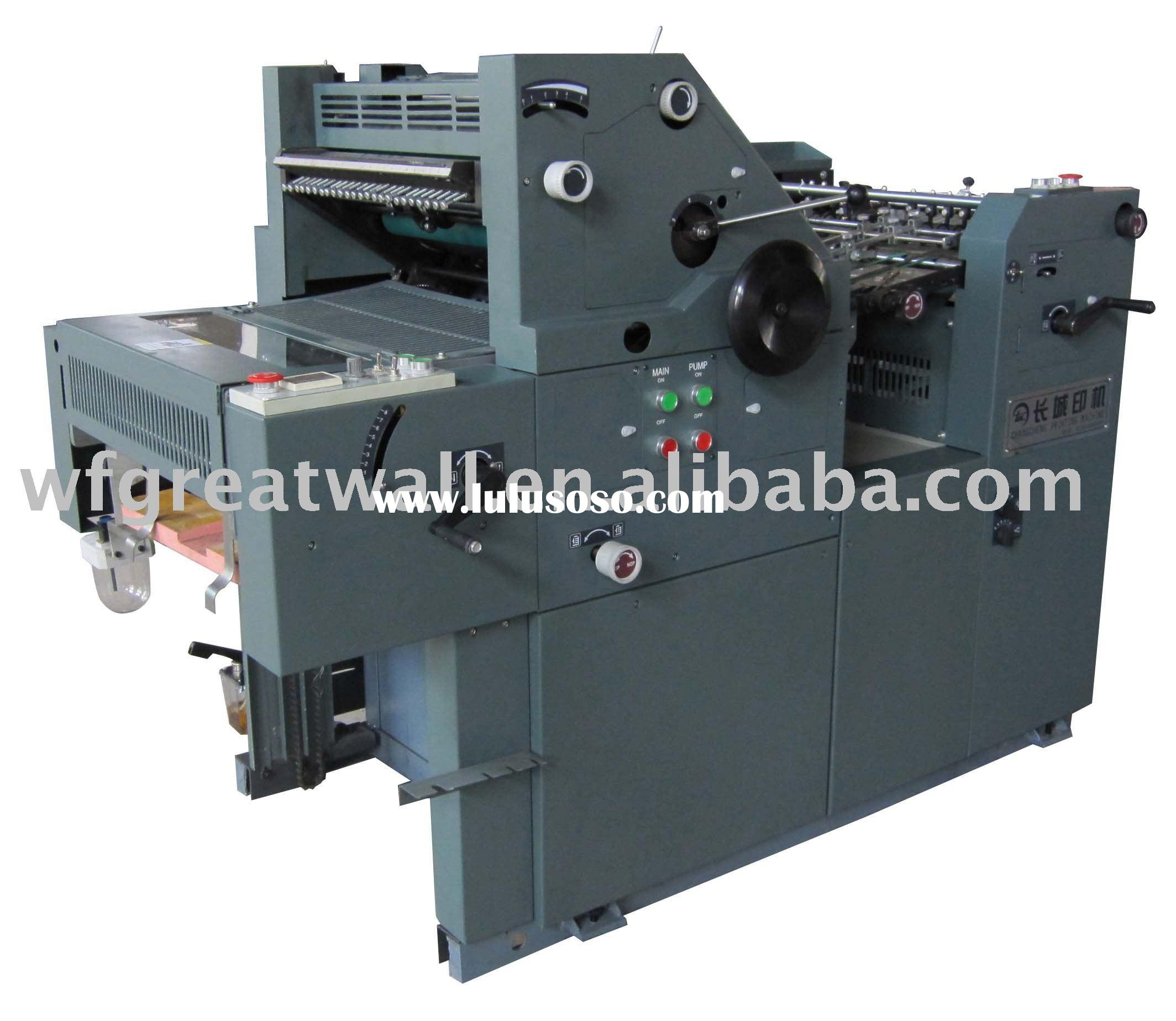 price list of mini offset printing machine, price list of mini ...
