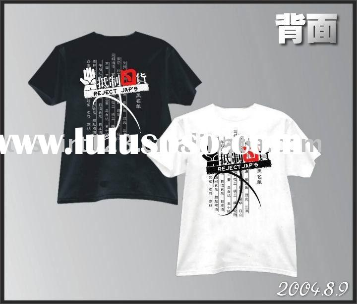 Silk Screen T Shirt Printing Silk Screen T Shirt Printing