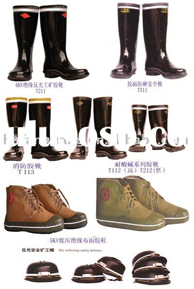 Reflective insulation industrial rubber boots