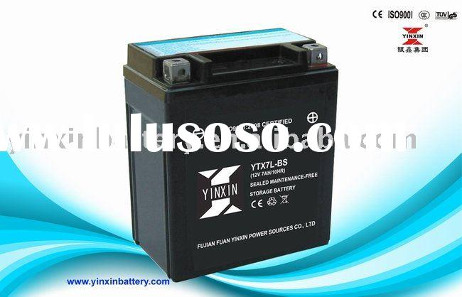 12V sealed rechargeable battery