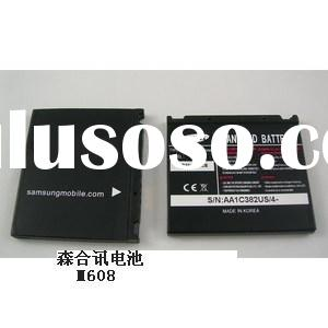Samsung Mobile Phone Battery