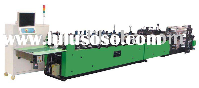 automatic punch center sealed bag making machine 30 ~  450mm