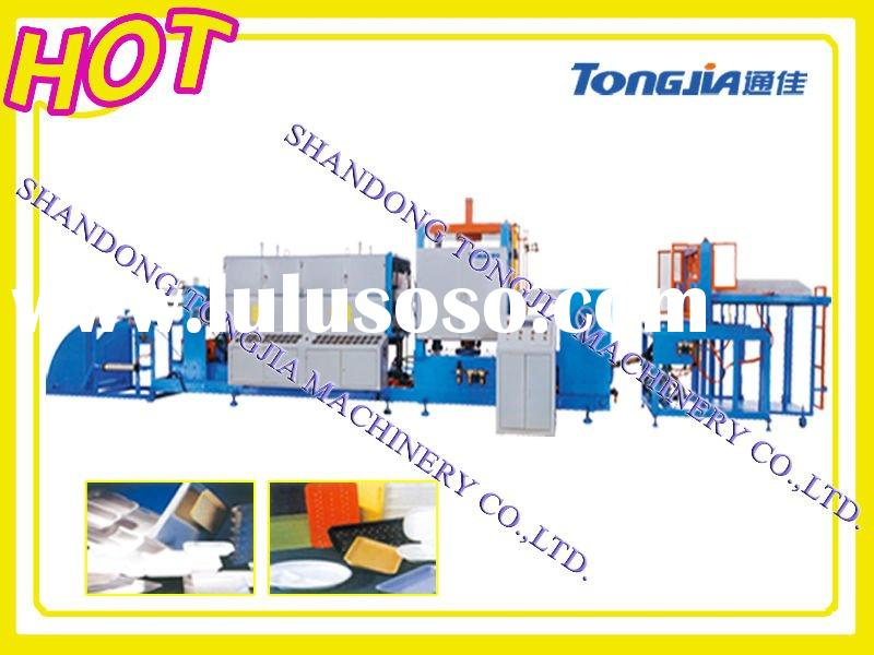 plastic food packaging machinery