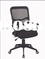 Executive office  mesh chair