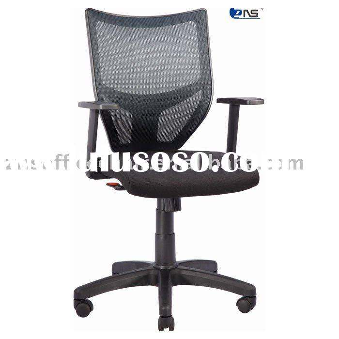 mesh ergonomic computer chair, mesh ergonomic computer chair ...