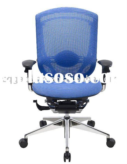 office ergonomic mesh  chair