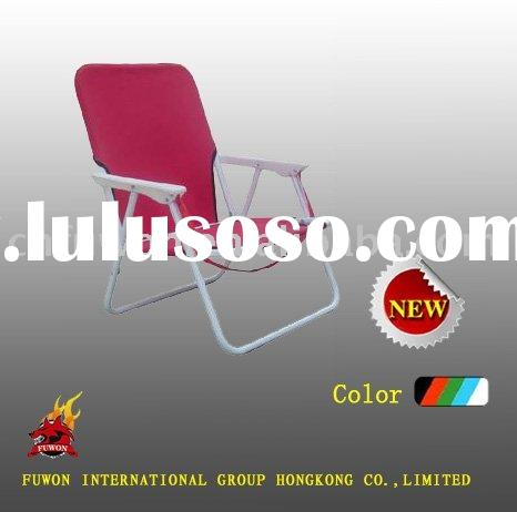 Aluminum Folding Beach Chairs