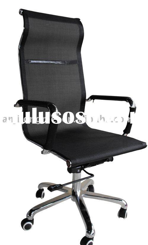 high back mesh chair office chair, high back mesh chair office