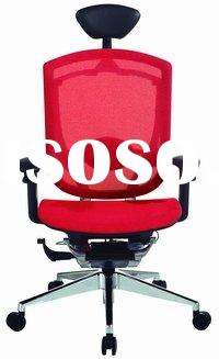 Red mesh office chair