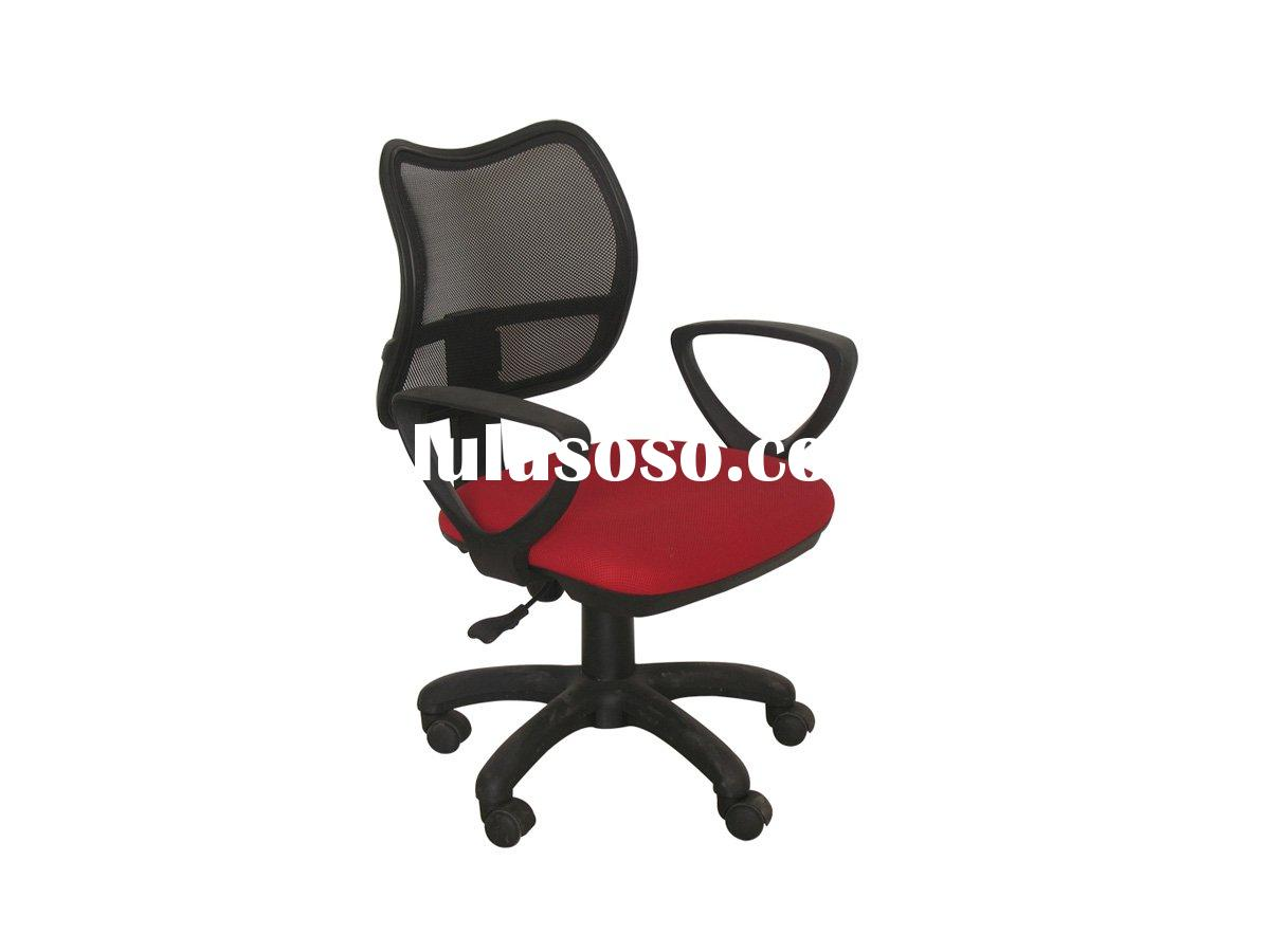 red mash office chair