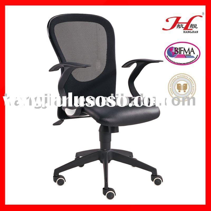Office Star - Ergonomic Kneeling Chair With Wood Frame And Memory