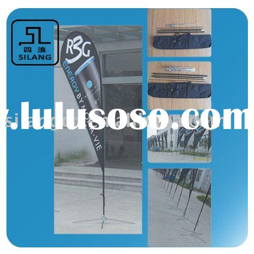 Outdoor advertising equipment