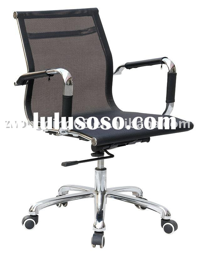 office chair/COMPUTER CHAIR