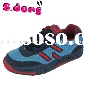 Wholesale China Shoes Children