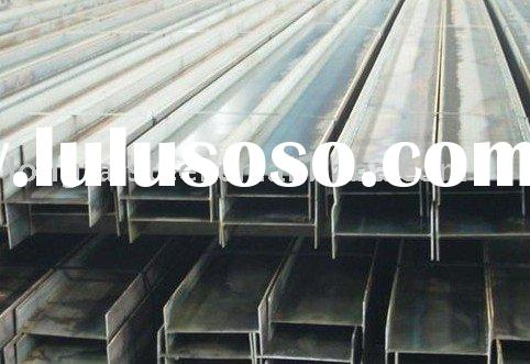 steel construction materials
