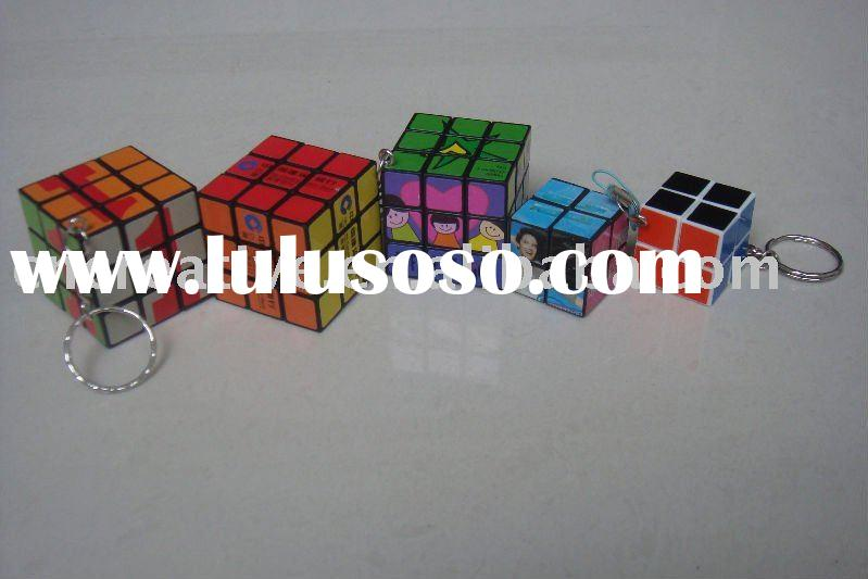 Puzzle Cube Keychain