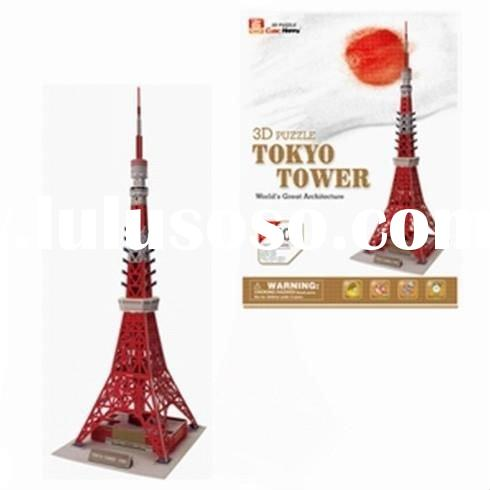 Tokyo tower Cubic fun 3d Puzzle