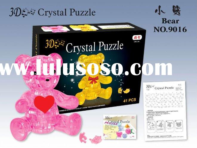 3D  Crystal Puzzle--Bear