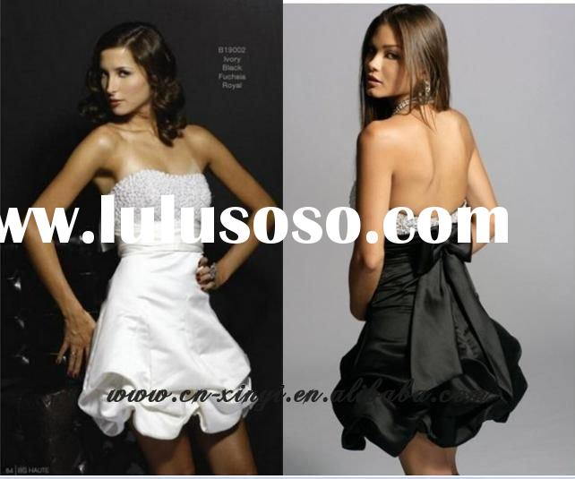 Dress Sale - Discount Prom Dresses | Cheap Dresses and Gowns