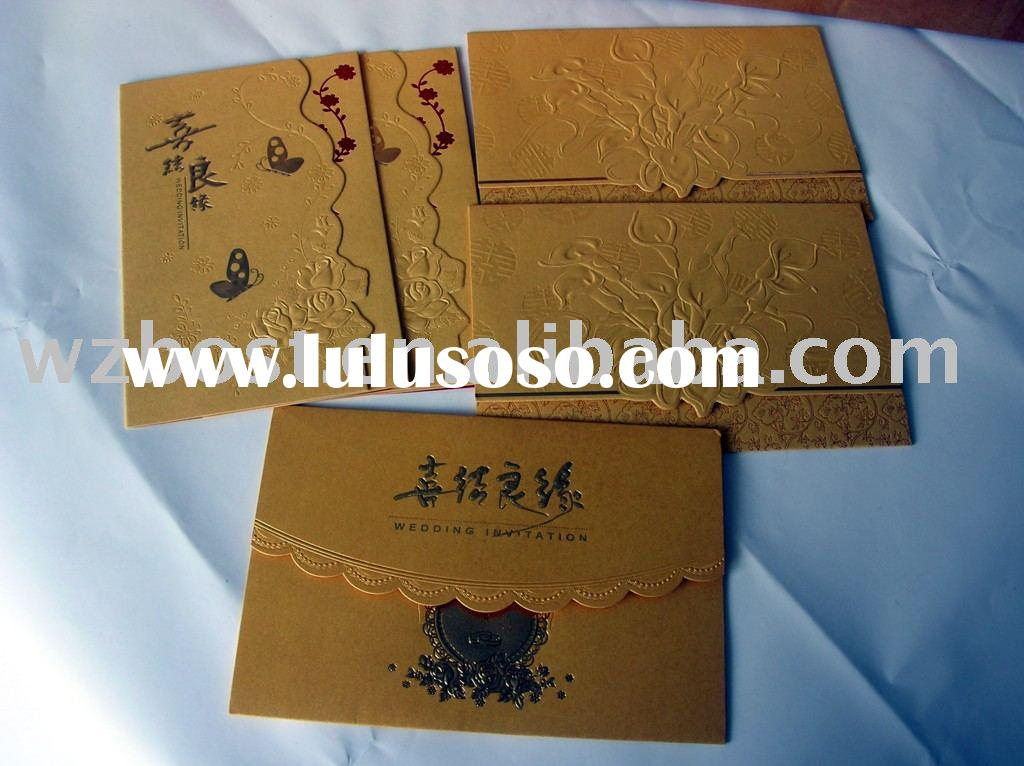 Chinese Style Wedding Invitation 1 Material1 Coated paper 128gsm 157gsm
