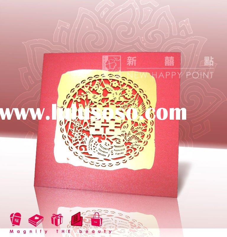 Chinese wedding invitation card by laser cut