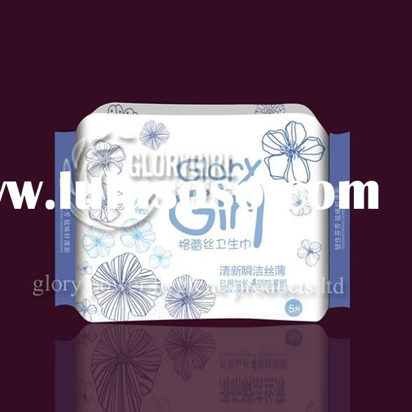 sanitary napkin material package