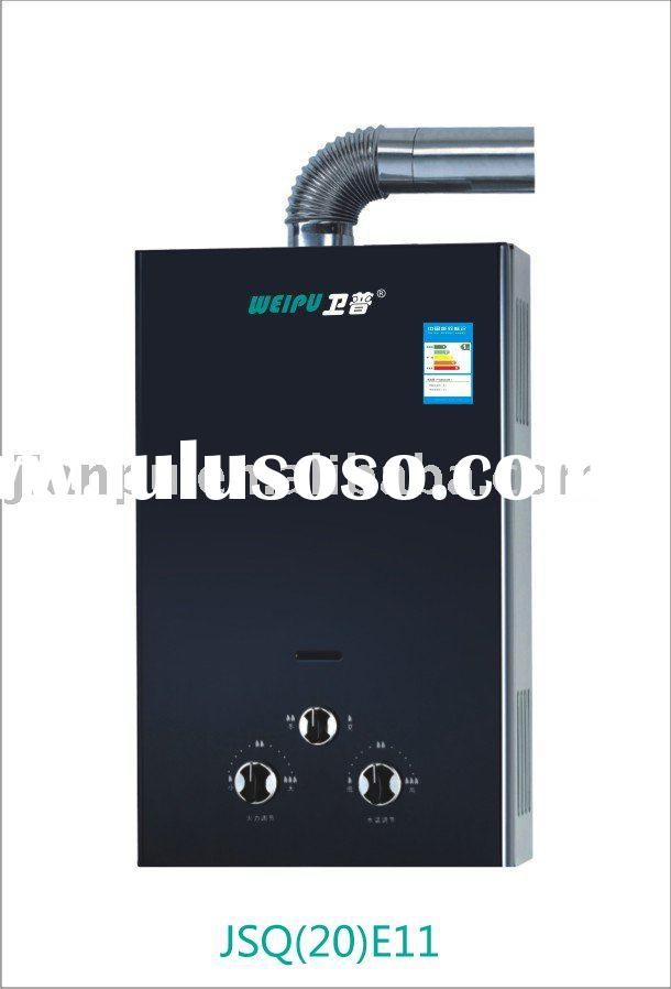 wall mounted and tankless Gas Water Heater  (JSQ(20)E11)