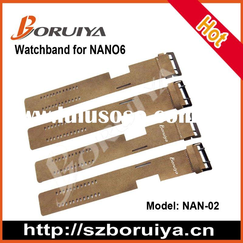 armband case for IPOD NANO 6 (paypal accept)