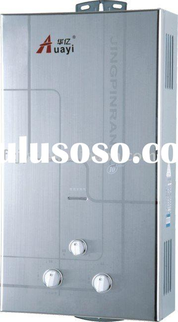 instant gas hot water heater