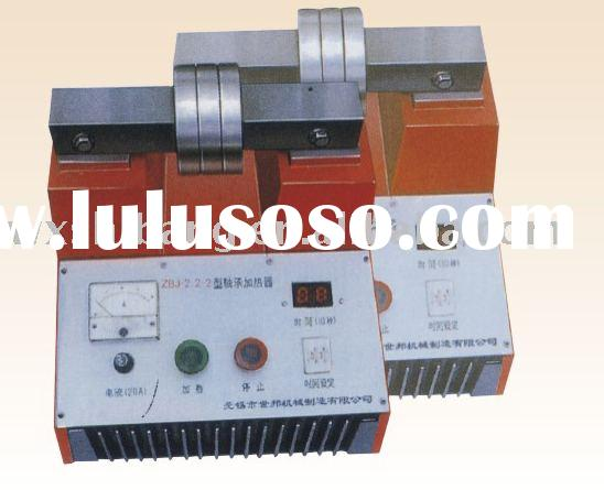bearing induction heater(ZBJ-2.2-2 series)