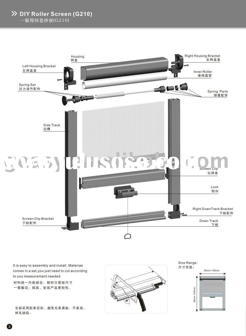 Pella window replacement diagram pella free engine image for Rollaway screen door parts