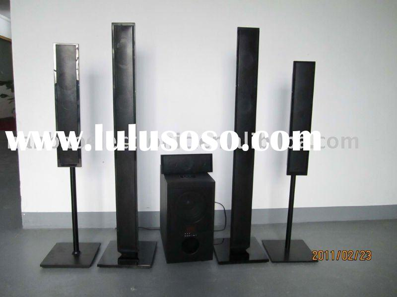 2011 new 5.1 wireless home theatre system
