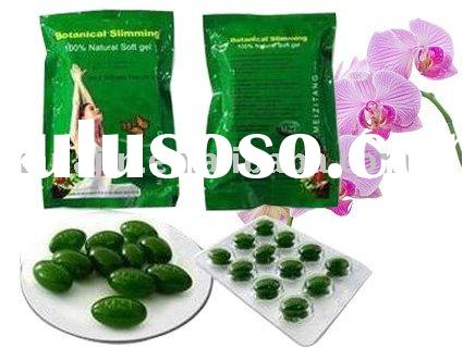 Wholesale 650mg Meizitang Softgel Herbal Extract