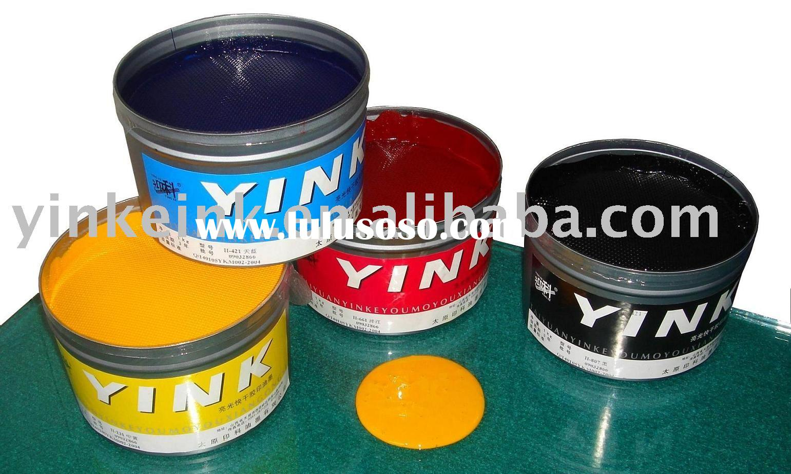 High gloss & quick dry sheetfed offset printing Ink