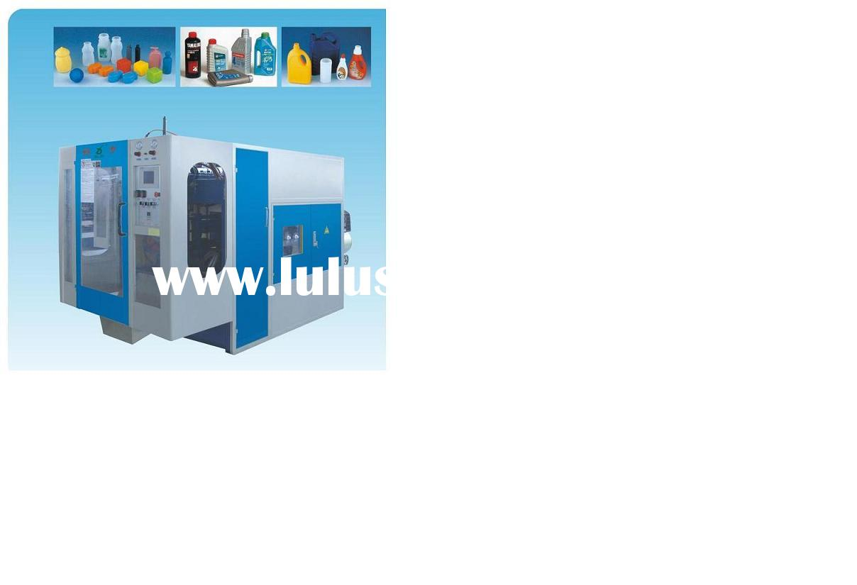 One Stage Automatic plastic extruder blowing molding machine