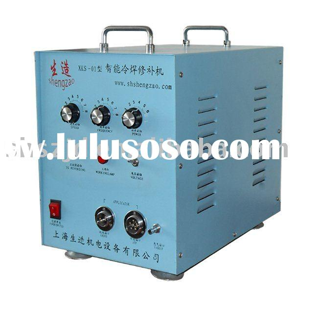mold repair machine